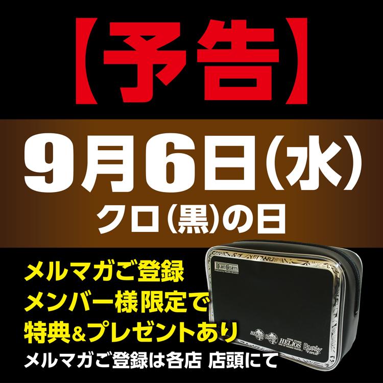 96告知_750